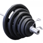 VTX PRO SERIES RUBBER COATED 300 lb WEIGHT SET